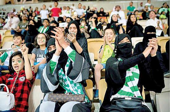 زنان سعودی در ورزشگاه