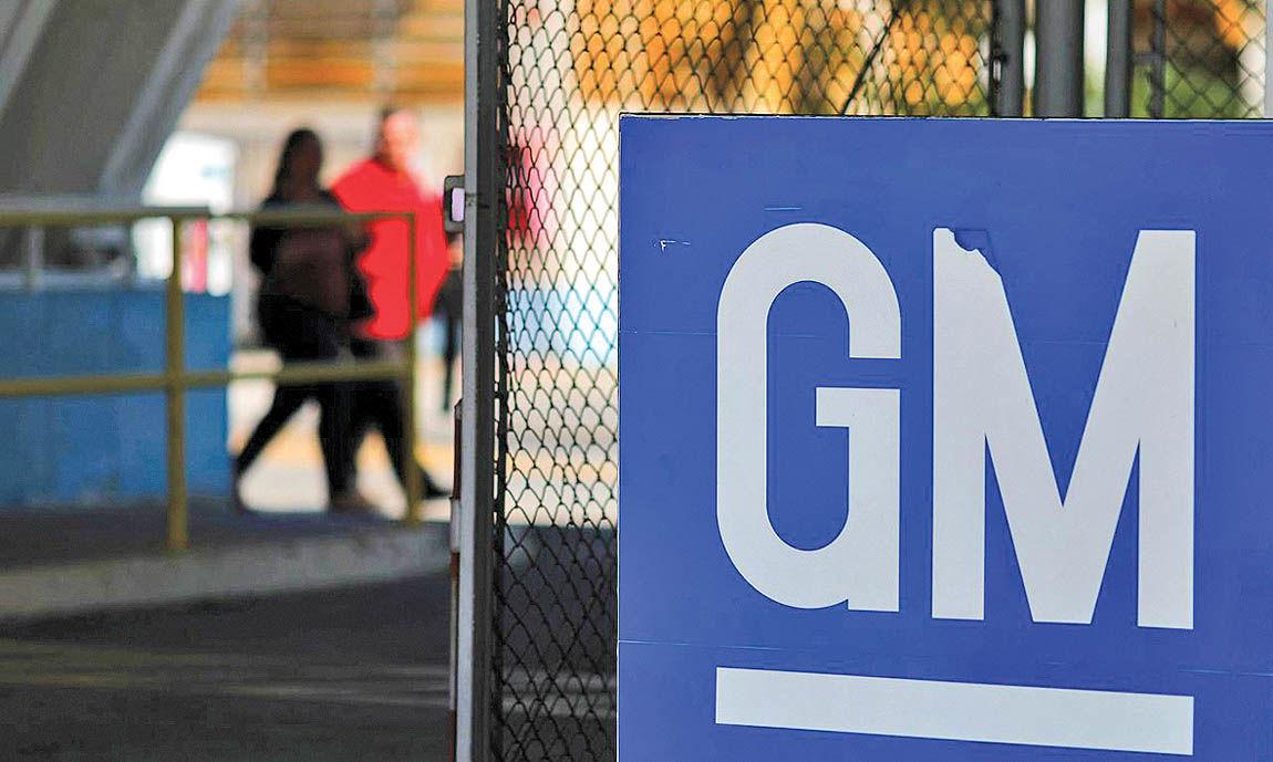 اعتصابات 3میلیارد دلاری در جنرال موتورز