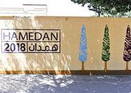 کارنامه خاکستری «همدان2018»