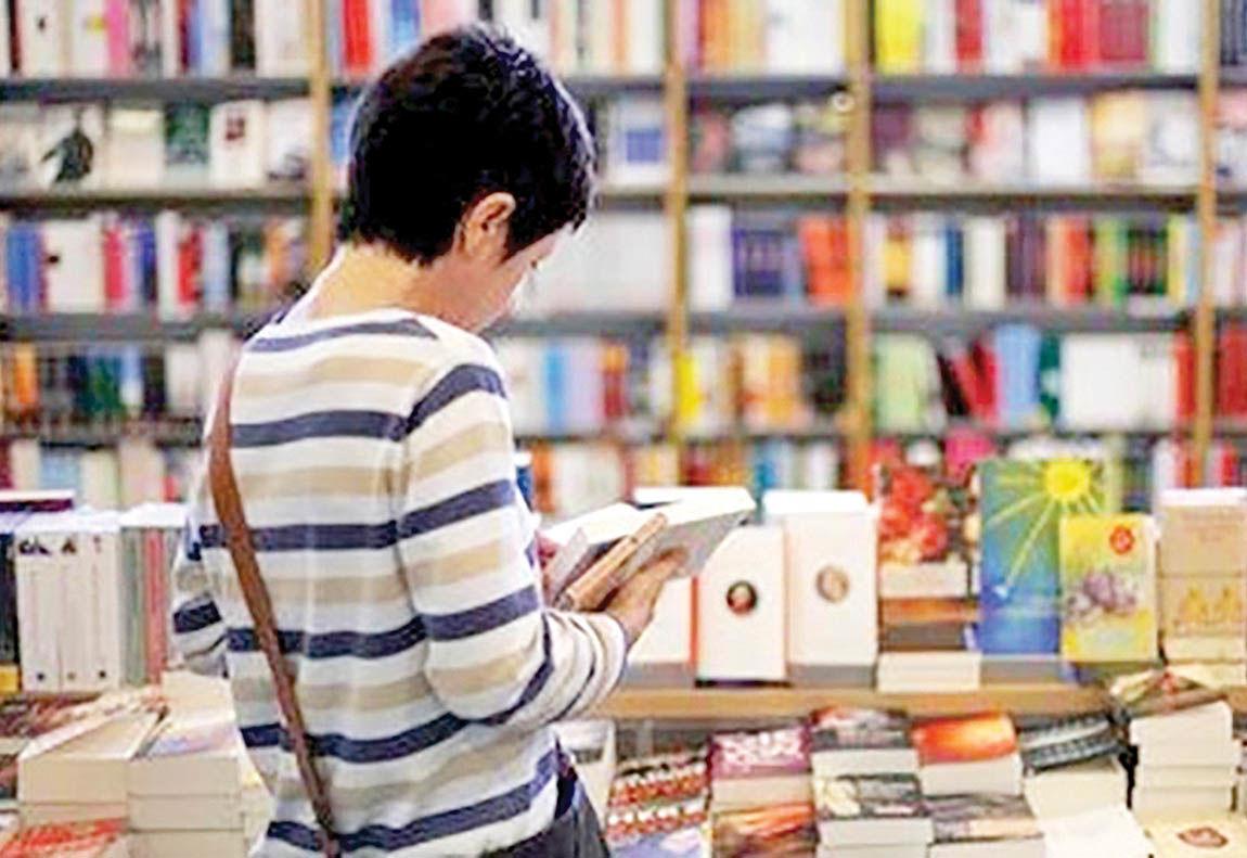 130  میلیارد ریال فروش در دو روز اول نمایشگاه کتاب