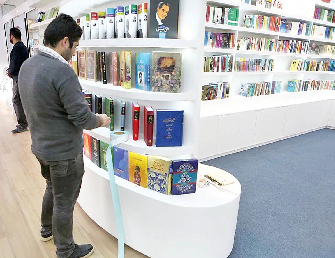 افزایش 16درصدی قیمت کتاب نسبت به سال گذشته
