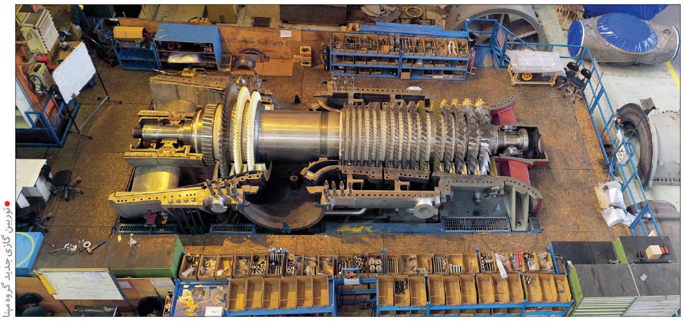 انتقال دانش فنی و توسعه فناوری بومی توربینهای گازی پیشرفته