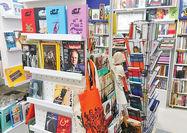 بیم و امیدهای بازار کتاب