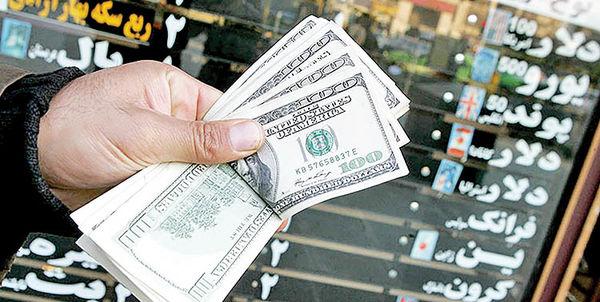 موعد شناسایی سود دلار؟