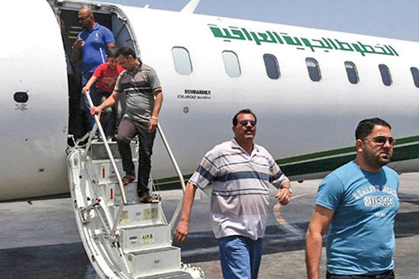 برنامه خصوصیها برای بازار گردشگری عراق