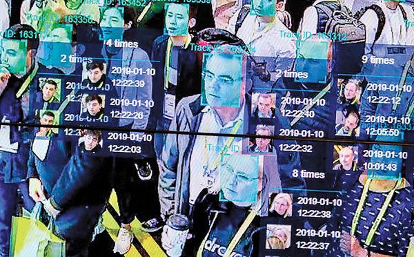تحقیقات مایکروسافت درباره یک شرکت تشخیص چهره