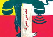 «تماس سرد» چاک پالانیک با 12 داستان