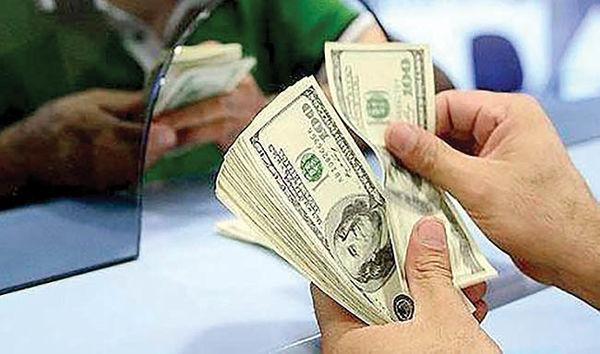 قیمت دلار و یورو یکشنبه ۲۱ مهرماه ۹۸/ استراحت ۴۷ ارز در بانک مرکزی