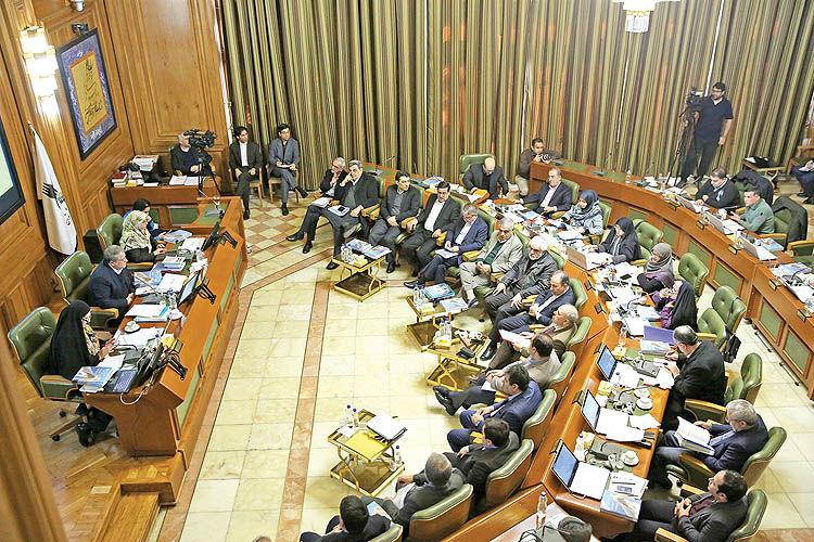 تجویز رژیم مالی برای تهران 98