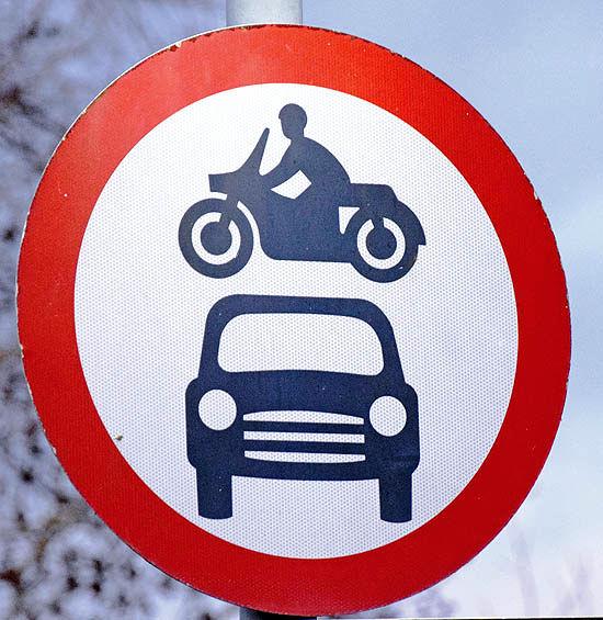 نسل جدید طرح ترافیک