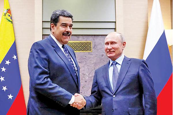 ونزوئلا در مدار تزارها