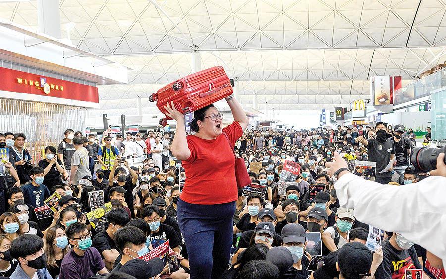 بـازی مرگ و زنـدگی در هنگکنگ