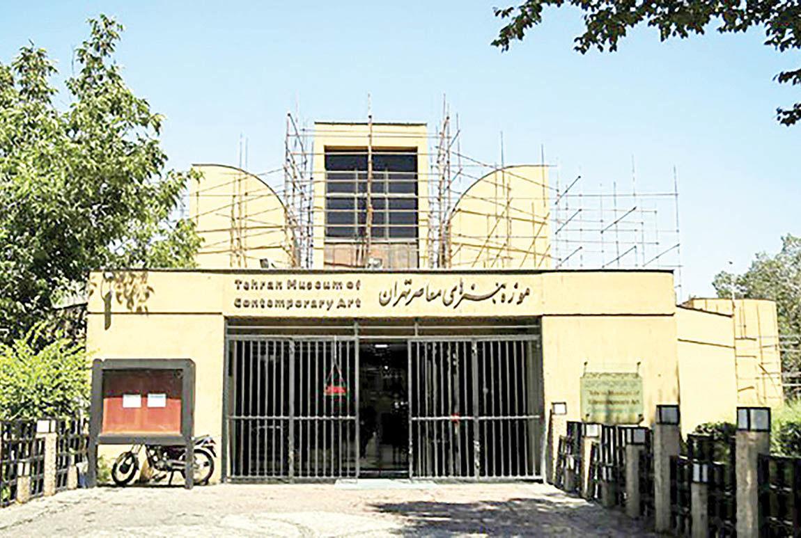 بازسازی موزه هنرهای معاصر ۶ ماه به تعویق افتاد