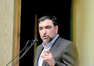 170 نفر مشمول قانون منع بهکارگیری بازنشستگان