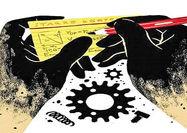 فرمول توسعه صنعتی پسانفتی