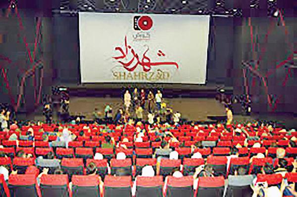 آغاز یک سریال تئاتری همزمان با جام جهانی فوتبال