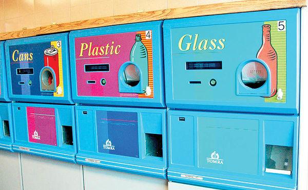سیستمهای بازگشت ودیعه؛ راهکاری برای حل معضل بطریهای پلاستیکی