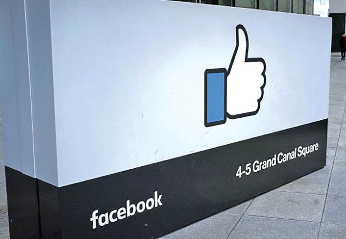 ثبت پتنت تبلیغاتی فوق پیشرفته توسط فیسبوک
