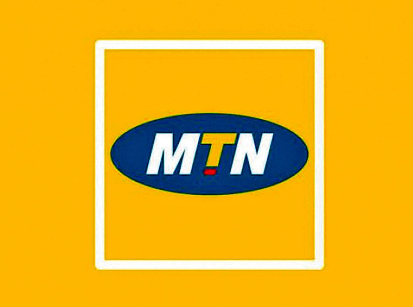 گمانهزنیها درباره خروج MTN از ایران