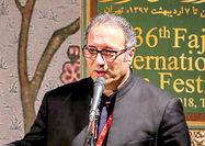 رد شایعه پول دادن به مهمانان خارجی جشنواره جهانی فجر