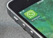 واتساپ ارز دیجیتال ارائه میکند