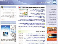 Systemgroup - ۱۵ مرداد ۸۵