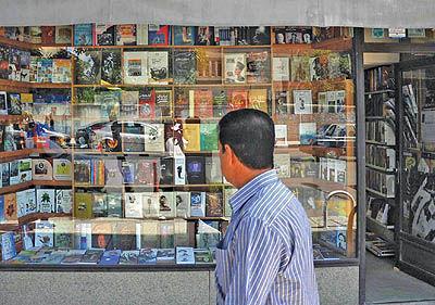اقتصاد نیم سوز کتاب