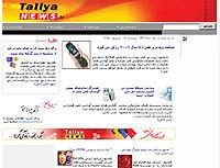 Taliya - ۶ شهریور ۸۵