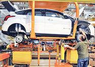 مکزیک تحتتاثیر افزایش قیمت بنزین