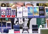 گوشیهای توقیف شده مسکن یا محرک بازار؟