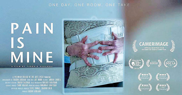 فیلم کوتاه ایرانی بهترین مستند سیدنی شد