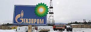 روسیه و شرکتهای غربی نفتی