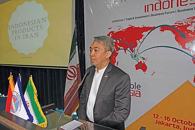 بررسی فرصت های اقتصادی اصفهان با کشور هزار جزیره