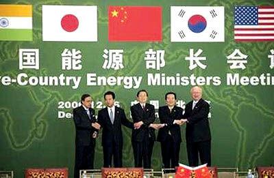 کنفرانس امنیت انرژی در پکن برگزار شد