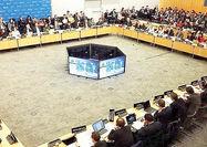 آخرین مهلت FATF به ایران