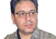 پاکستان از رقابت ایران و عربستان فاصله میگیرد