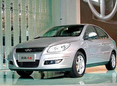 شرکت خودروساز چری چین در ایران بلاتکلیف است