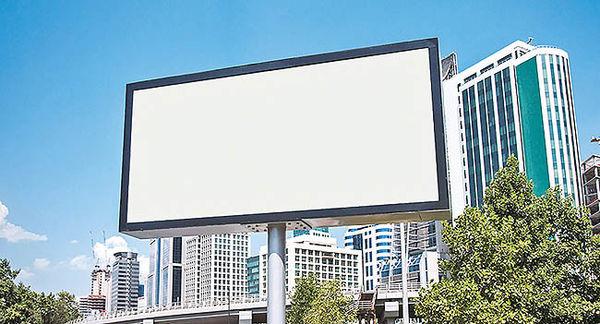 سنجش اثربخشی تبلیغات  قبل از اجرا