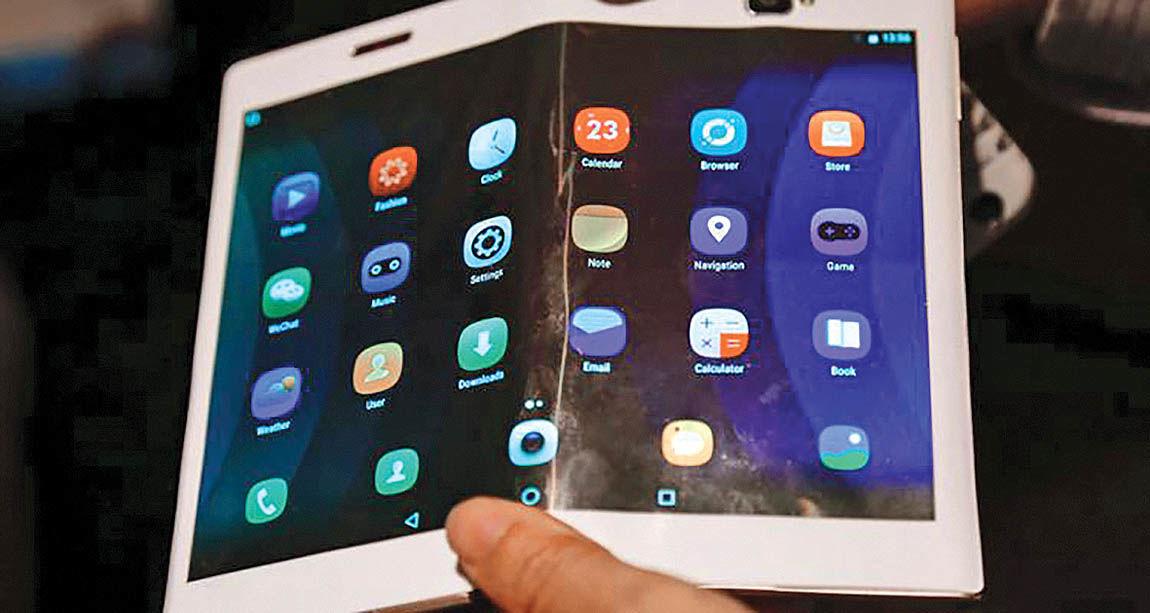 رقابت شرکتهای تکنولوژی برای ثبت امتیاز دستگاه تاشو