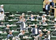 رای مجلس به طرح  تقویت جایگاه سپاه