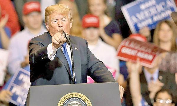 اعتراف بزرگ ترامپ