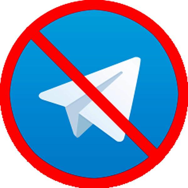 تاثیر فیلترینگ تلگرام بر اقتصاد خانواده