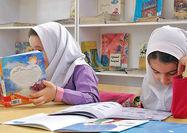 فراخوان جشنواره کتاب کودک و نوجوان در پایتخت کتاب