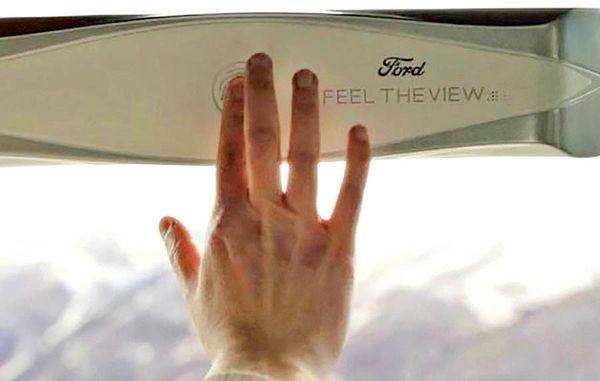 پنجره هوشمندی که مناظر بیرونی خودرو را به نابینایان نشان میدهد