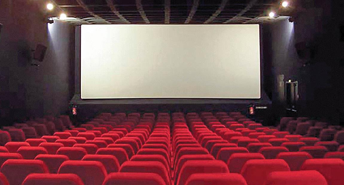روایت سیما از سینما