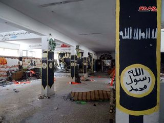 مدرسه داعش