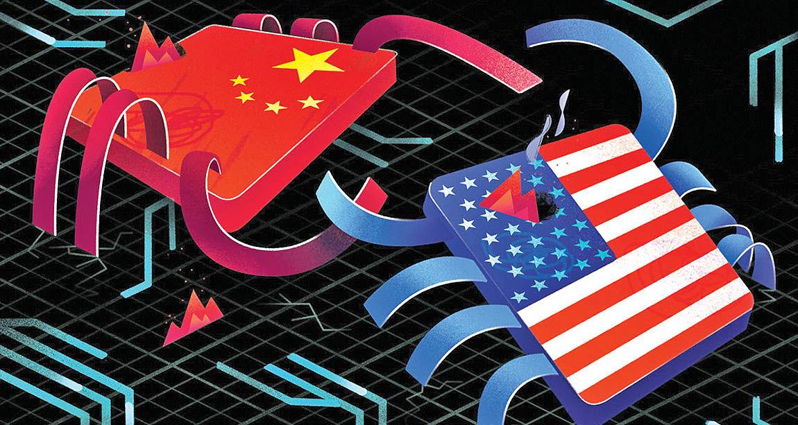 نبرد چین و آمریکا در صنعت تراشهسازی