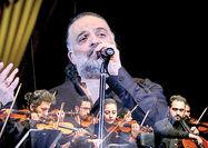کنسرت علیرضا عصار با گروه کُر «نامیرا»