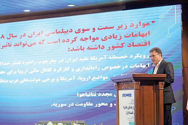 سه الزام سیاست خارجی ایران در سال ۹۸