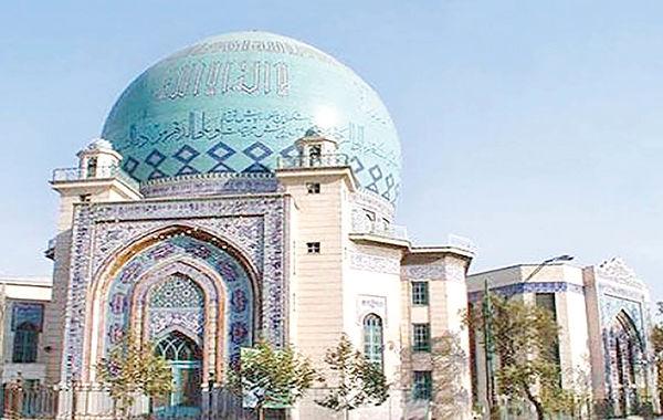 نمایشگاه تازههای تابستانی کتاب در حسینیه ارشاد
